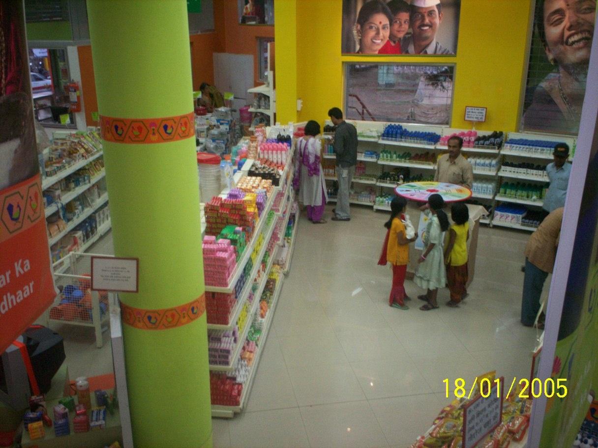 Aadhaar, Sangli 19-12-06 031