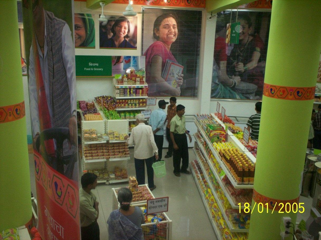Aadhaar, Sangli 19-12-06 033