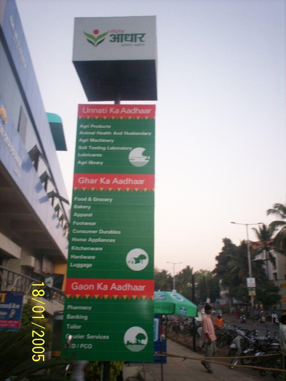 Aadhaar, Sangli 19-12-06 040